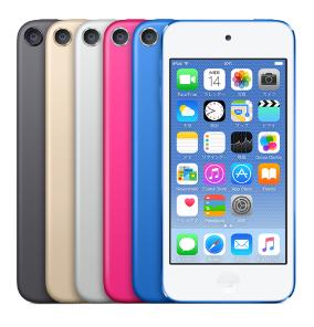 Apple iPodTouch7 アイポッドタッチ 7世代 スペック予想 発売日 デザイン 防水 カメラ | 携帯情報.コム